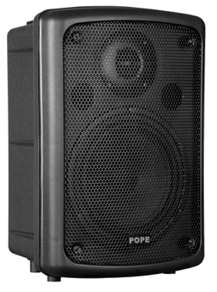 Active Speakers FP-206A & FP-208A